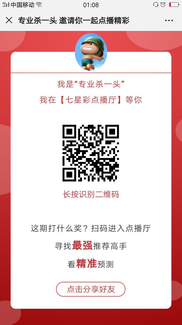 Screenshot_2019-07-12-01-08-52-72.png