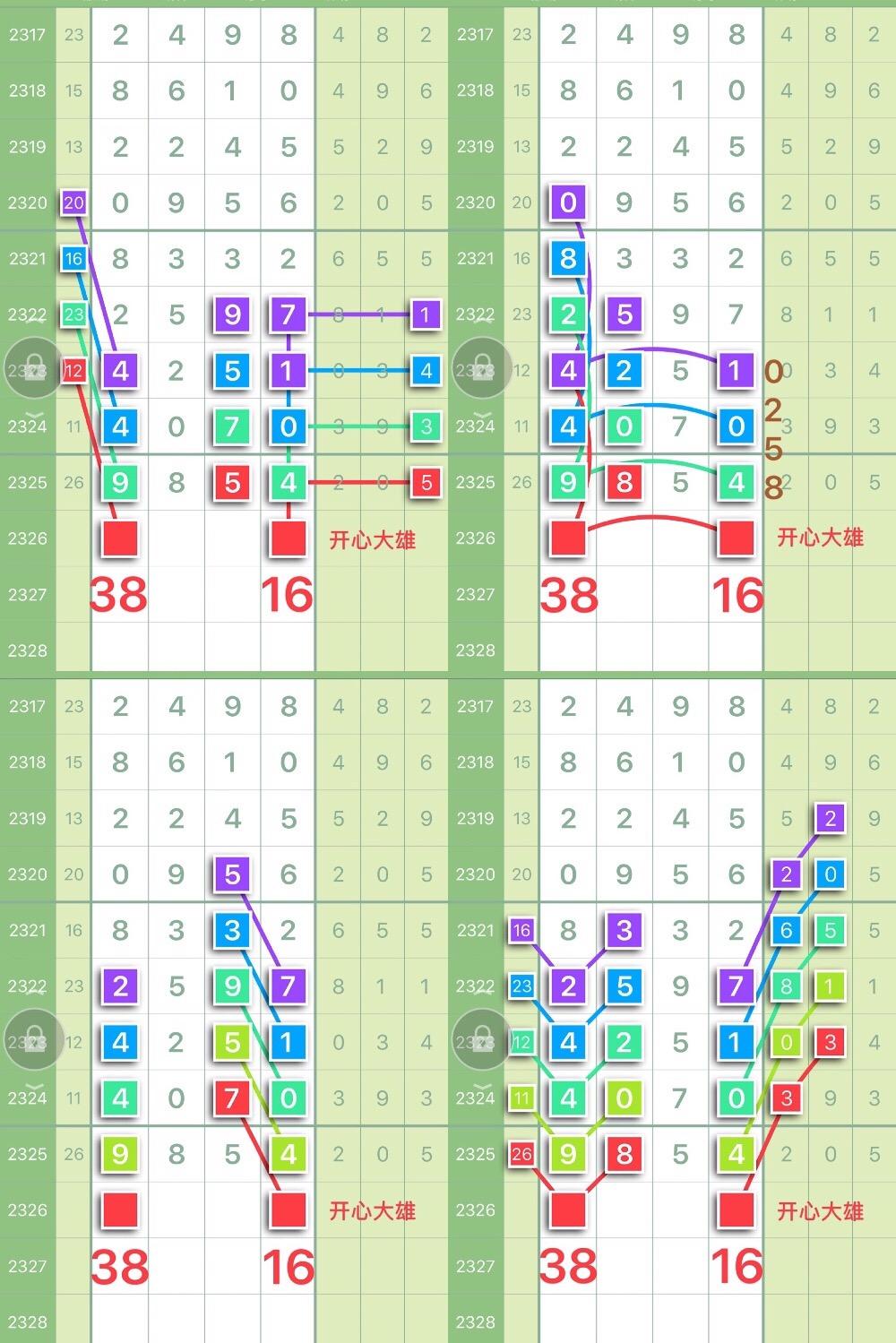 59218403-F1D5-43A0-8EA7-34A4CBD37C24.jpeg