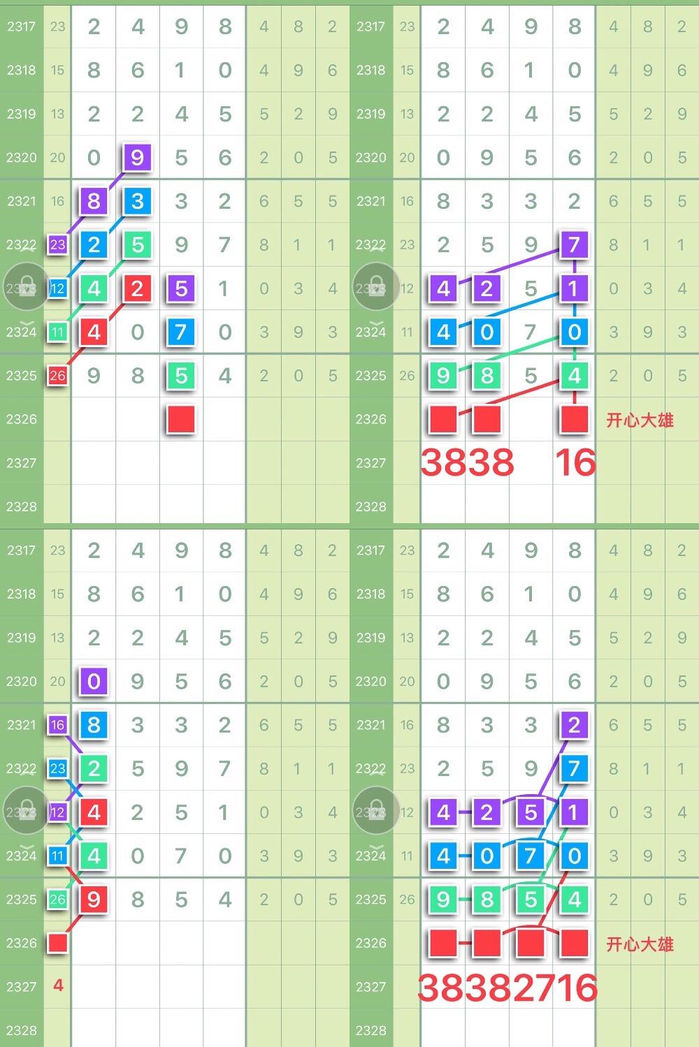 143848B3-544F-405C-8FEB-121BFF090E72.jpeg