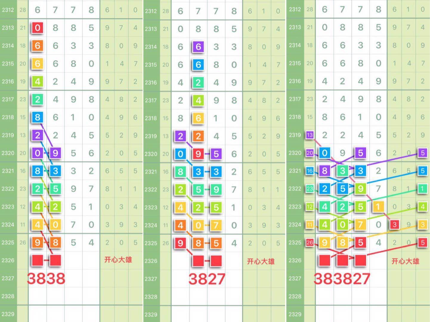 A8FF3D38-8956-4F06-BACD-AB46E1C9095C.jpeg