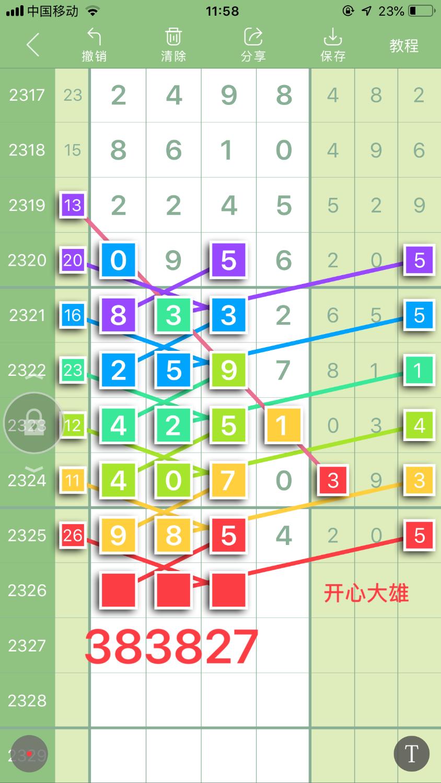 4A6D825D-BC22-46E7-964B-38384508AA77.png