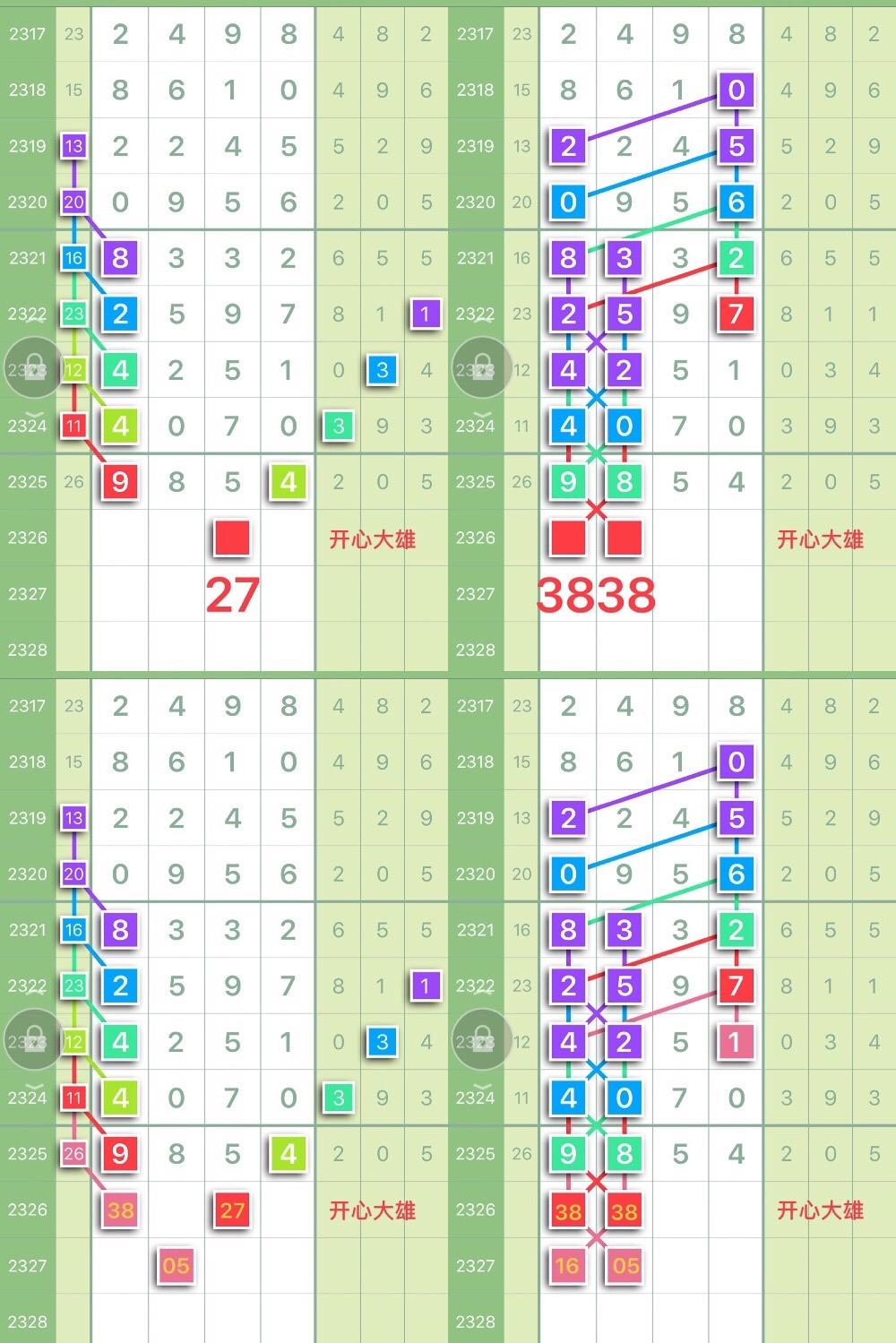 5578D976-313B-441E-B801-1C9C19E1857F.jpeg