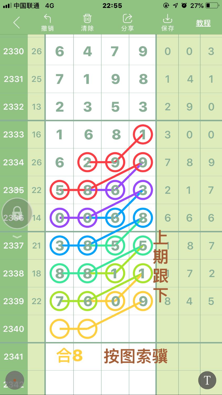 C61A2716-F62C-4153-8A14-5FD7E0E1ADA3.png
