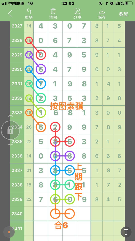 ED115F8E-197E-4F64-9358-47843DF1E996.png
