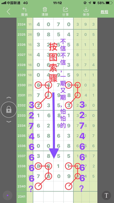 29770247-F679-4E31-B256-70CAF1C64640.jpeg