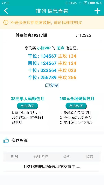 4F3FBF68-03E4-4E55-BFDA-18648D46B489.jpeg