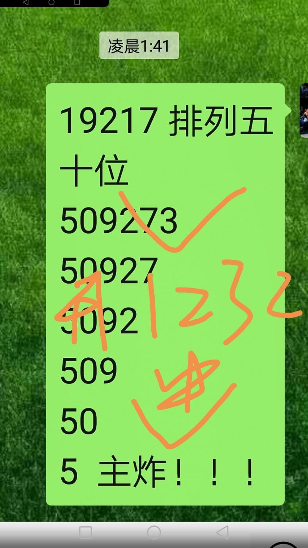 IMG_20190812_203937.jpg