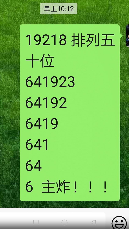 Screenshot_20190813-101312.jpg