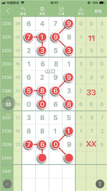 7F49E9AA-912A-4438-8564-82E5C0C5DE7F.png