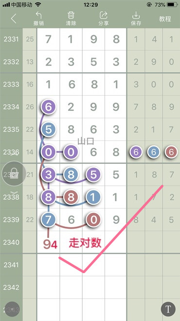 IMG_2750_副本.jpg