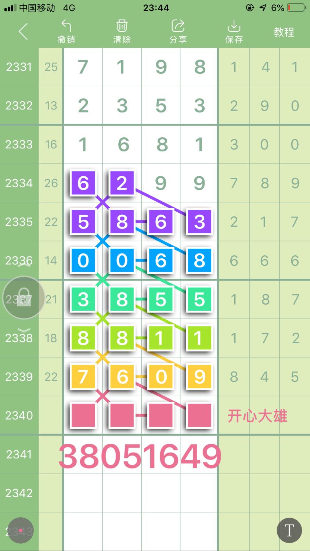 A484DE05-CA3C-42EB-8140-CC57F0472328.png