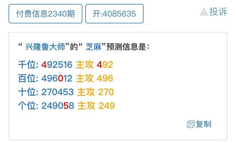 DD686D71-F63D-4A4C-BBFA-29CA419B0CC9.jpeg