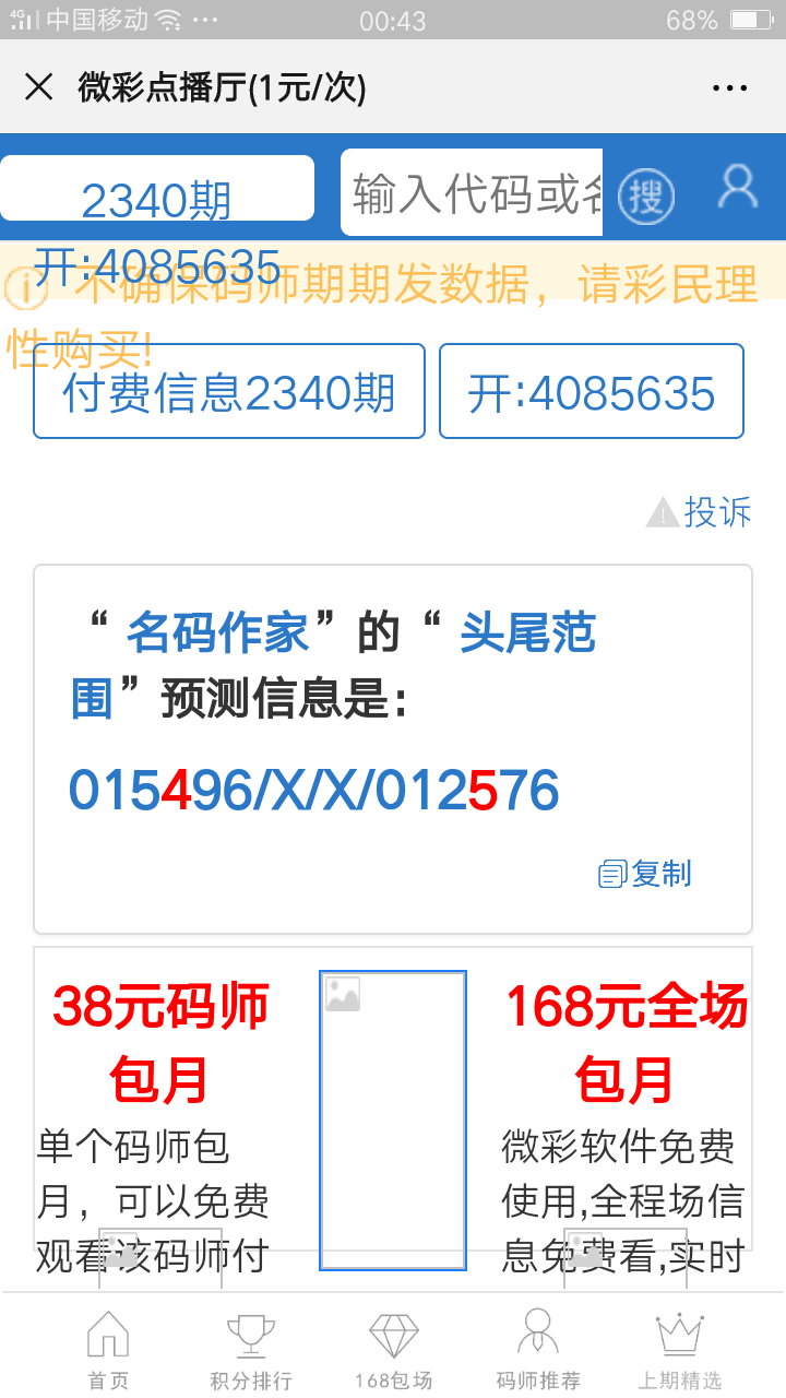 Screenshot_2019-08-14-00-43-26-15.png