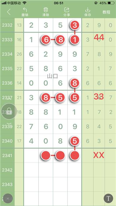 E4D59EE7-42B7-4ED3-9864-6F390FD3E378.png