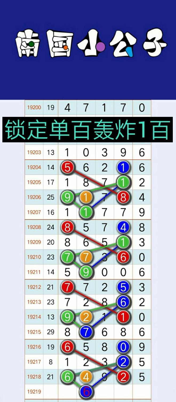 IMG_20190814_123221.jpg