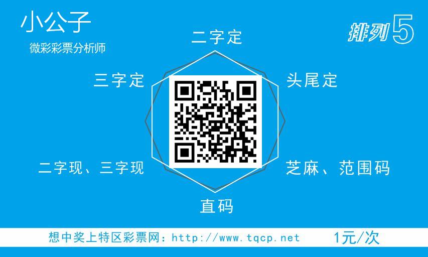 mmexport1564562400659.png