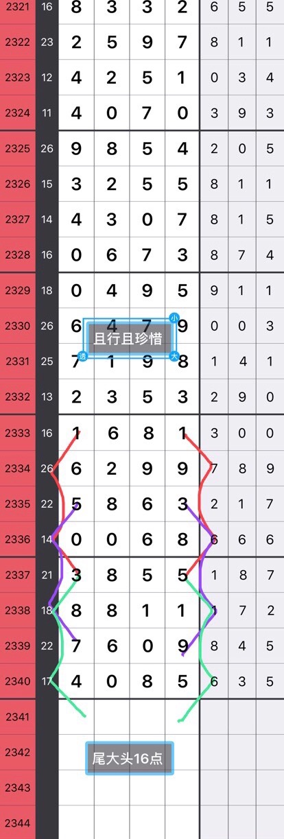 CEFE5C53-DEF8-40B9-BA48-A1E0A414ECBB.jpeg