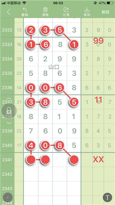 B66DEF37-3E02-4C2C-9E4A-319DE018BDDD.png