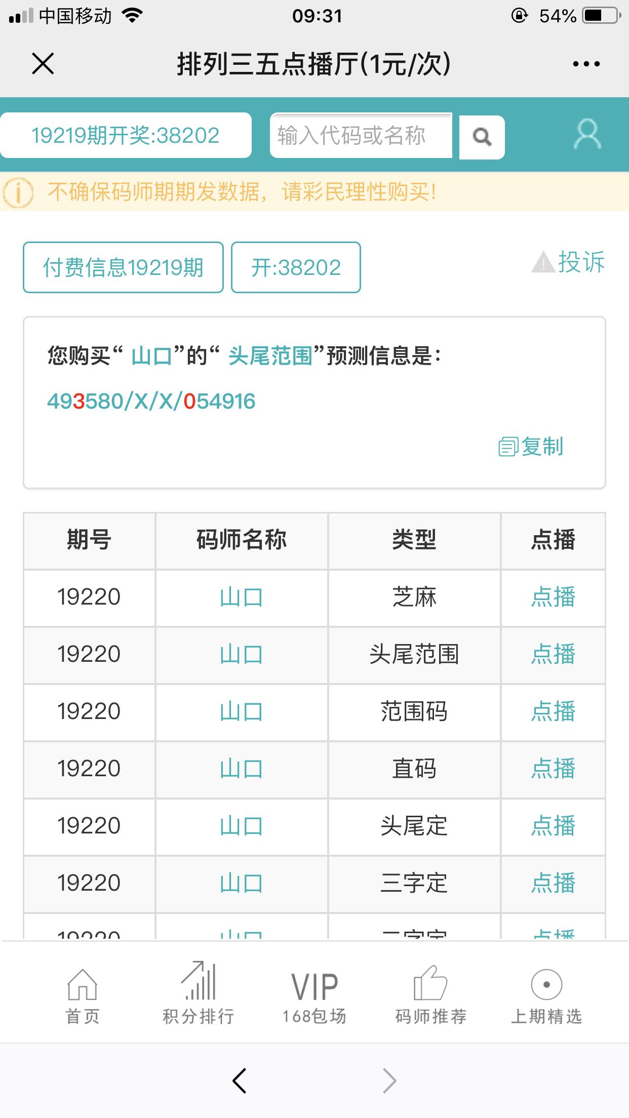 AD928FC1-FE7D-4A90-AC2B-C876F672200C.png