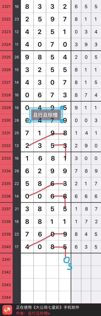 277CC2E5-65D0-456B-A1E1-987D303E8A3F.jpeg