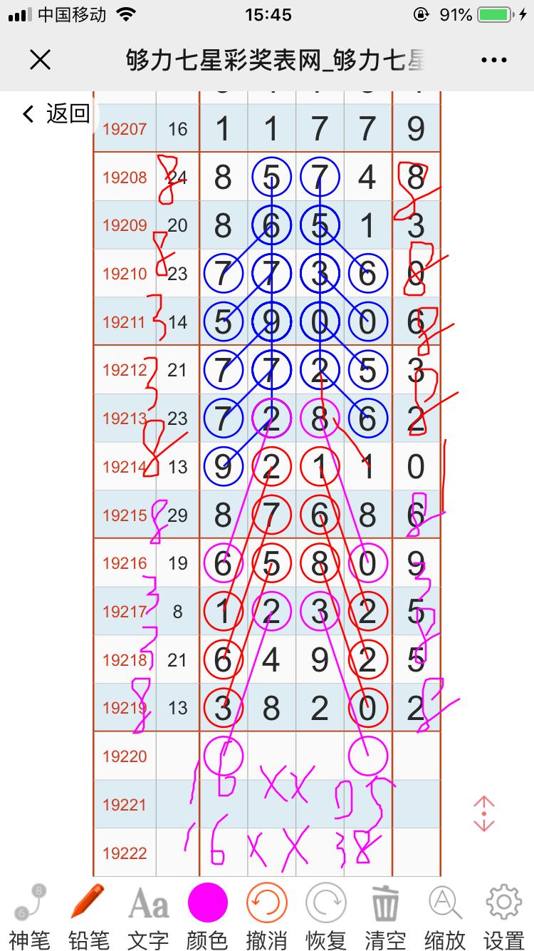 A1C85351-CDA3-4FC4-B863-50D07BE6B36E.png