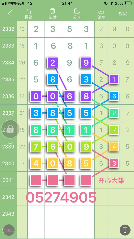 4F5045CA-D978-4C25-B536-432A4C1C97D6.png