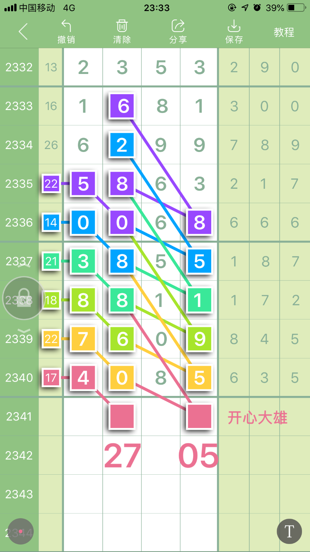 676A6B3A-1FAF-49D2-A3A3-3B9CB12FB08C.png