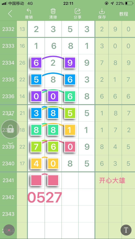 E3D5DFD9-8292-4E2B-BC84-B5A8EADF0BF0.png