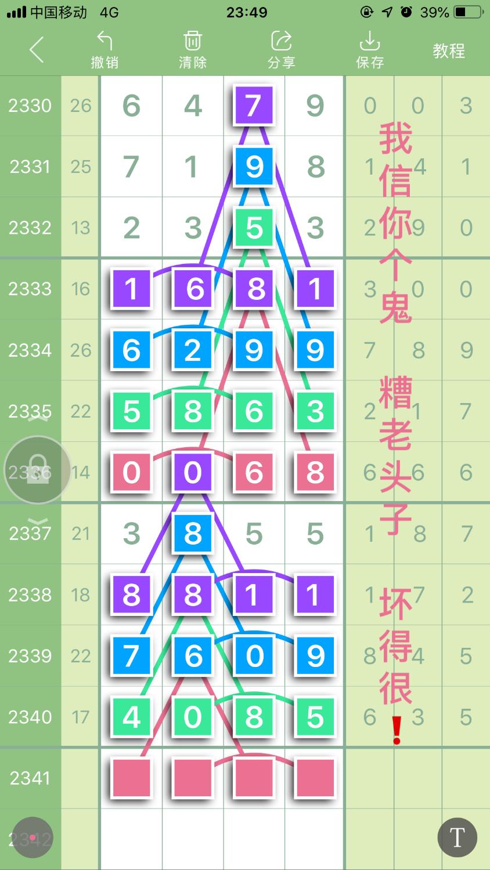 E833EBD0-E51B-4508-B745-6E9F48376B55.png
