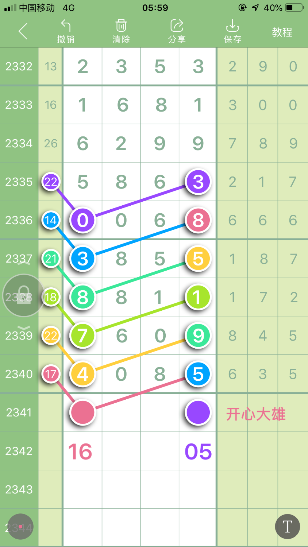 D3E871FC-92BB-4320-9851-DED85B02DD2F.png