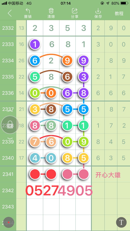 8DDB1C1A-2008-486D-B00D-EB038519D6FC.png