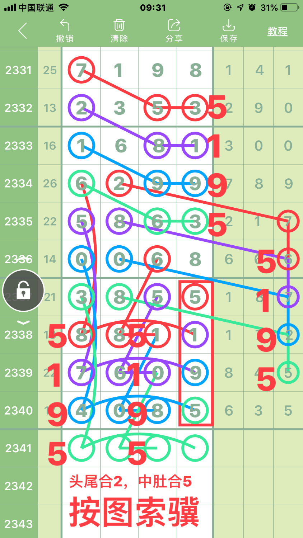 3421DEEE-C67C-413A-B5A5-0092820E5772.png