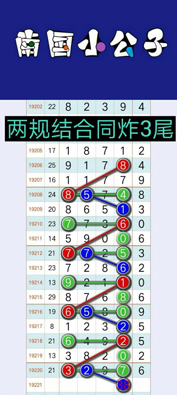 IMG_20190816_123353.jpg
