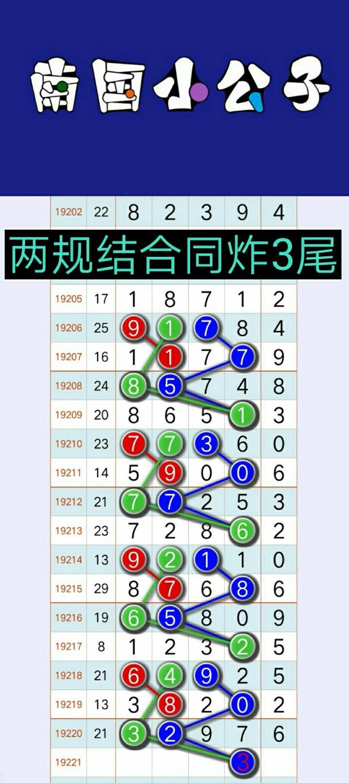 IMG_20190816_123347.jpg