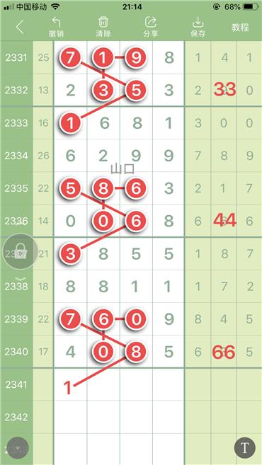 43EABF73-FFE2-4129-B0FE-838C2E15EA58.png