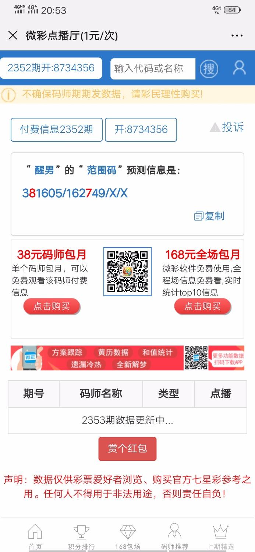 Screenshot_20190910_205343.jpg