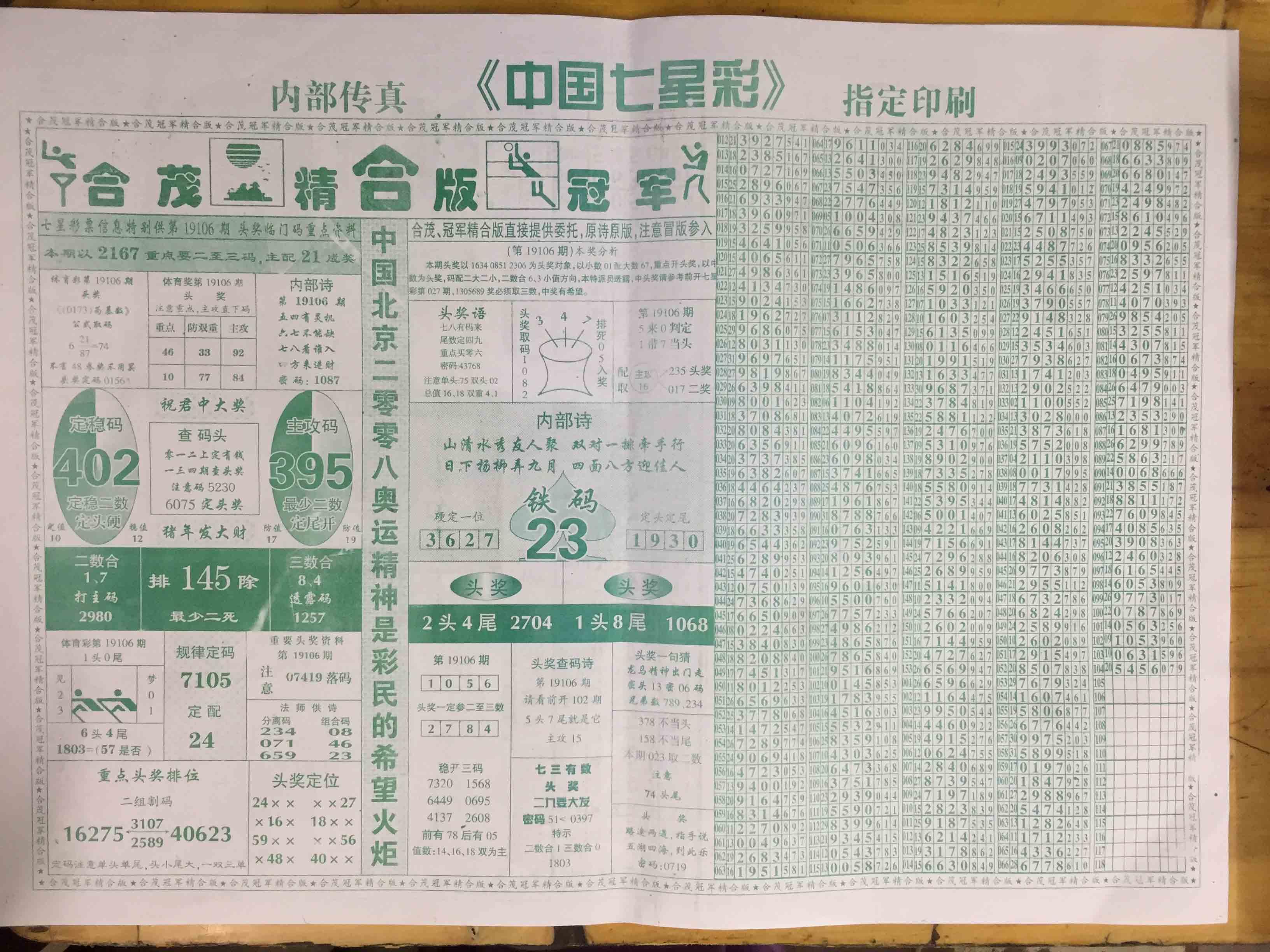 合茂兴 (2).jpg
