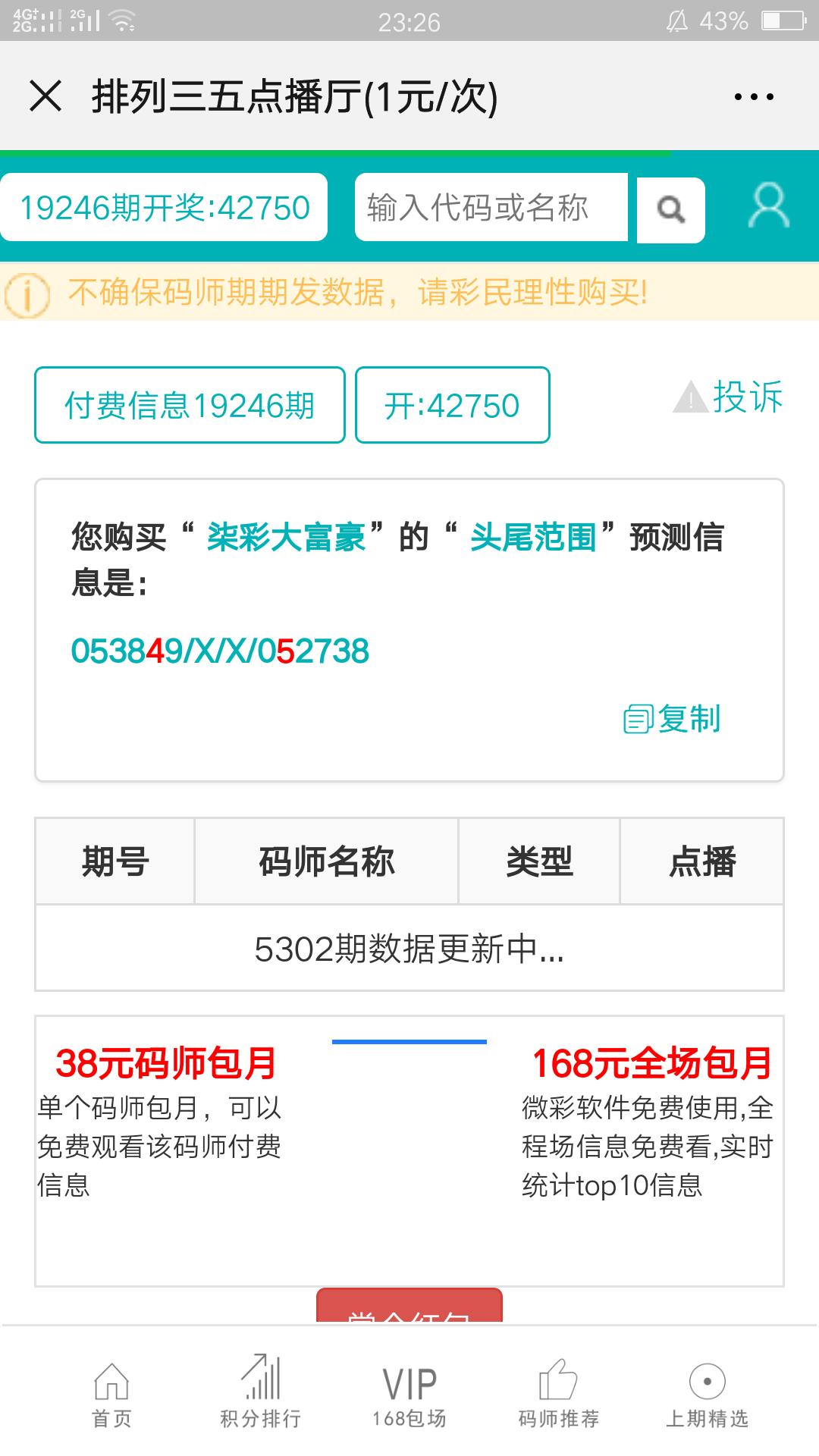 Screenshot_2019-09-10-23-26-58-49.png