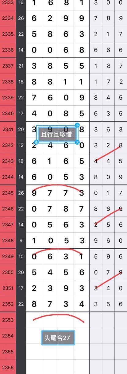 443D53B4-F37F-469C-8479-CE23C21C8DF0.jpeg