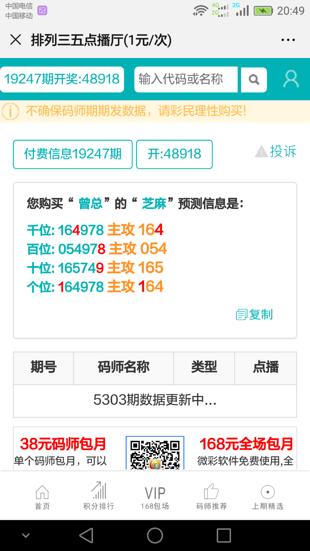 Screenshot_2019-09-11-20-49-44.png