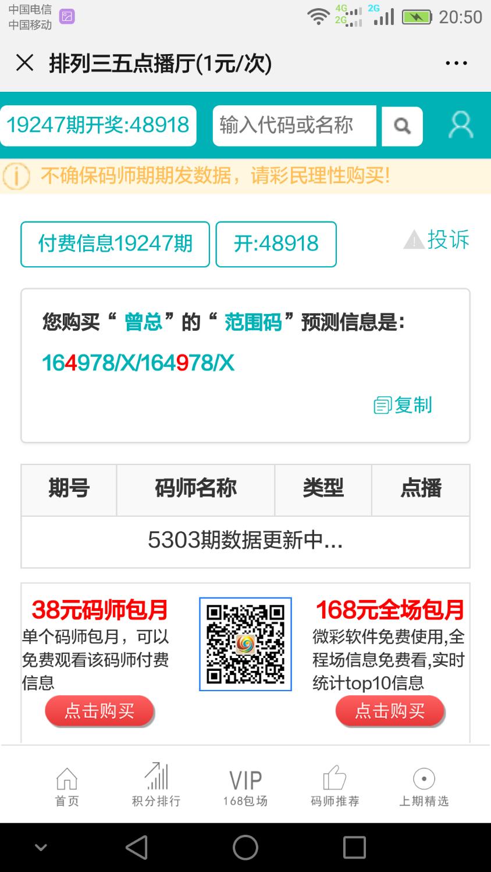Screenshot_2019-09-11-20-50-06.png