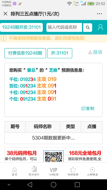 Screenshot_2019-09-12-20-52-22.png