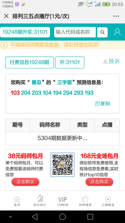 Screenshot_2019-09-12-20-53-08.png