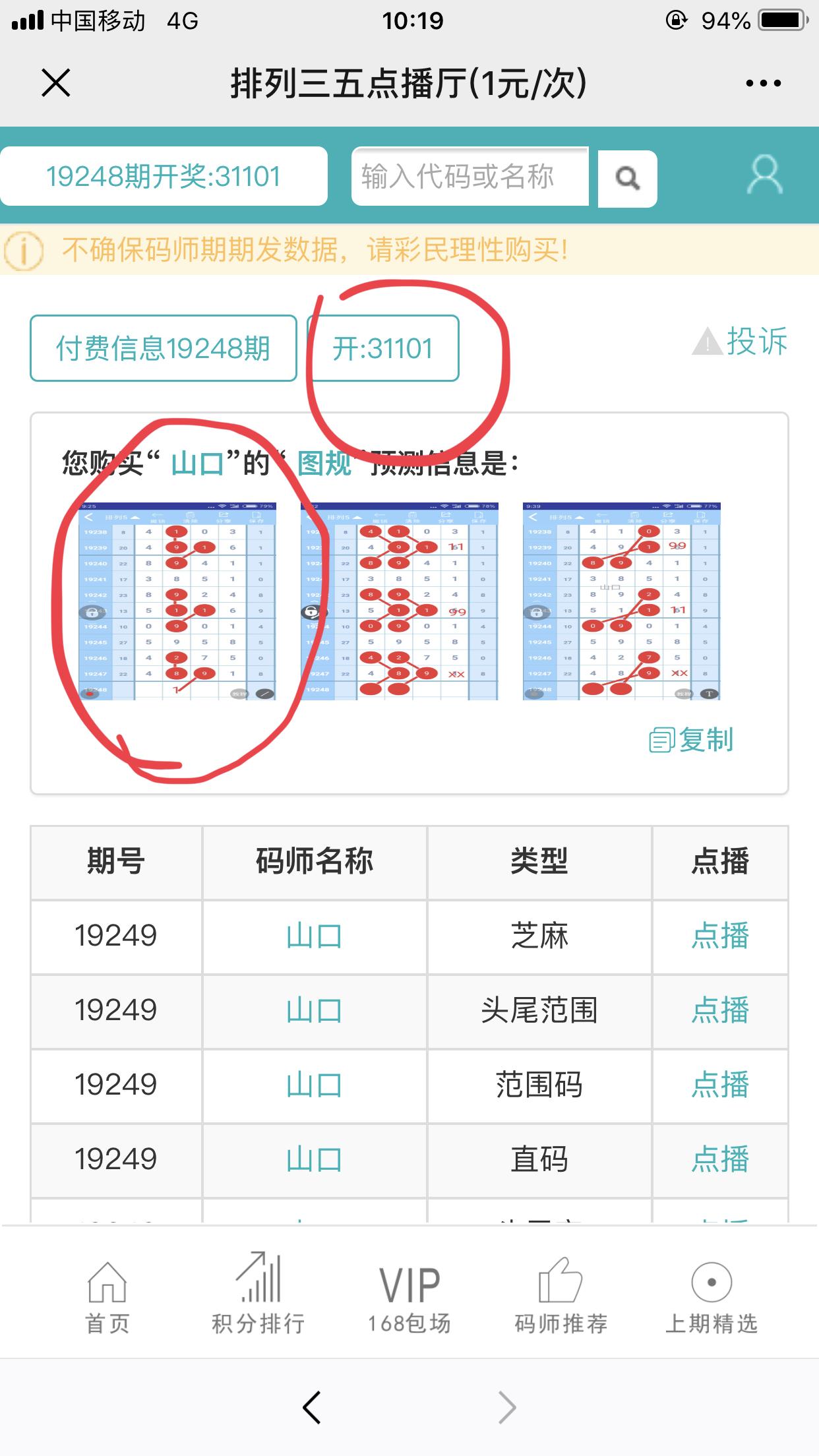30DCC07C-44ED-44BD-A346-D1851343466D.jpeg