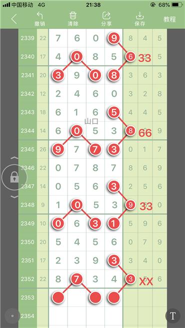 8E22E979-48FD-43ED-B979-279BA9C2EA91.png