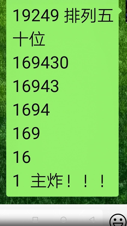 Screenshot_20190913-080051.jpg