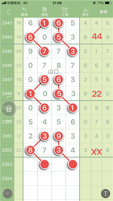 36FE8665-BF94-40B1-87B8-CF01A41F3480.png