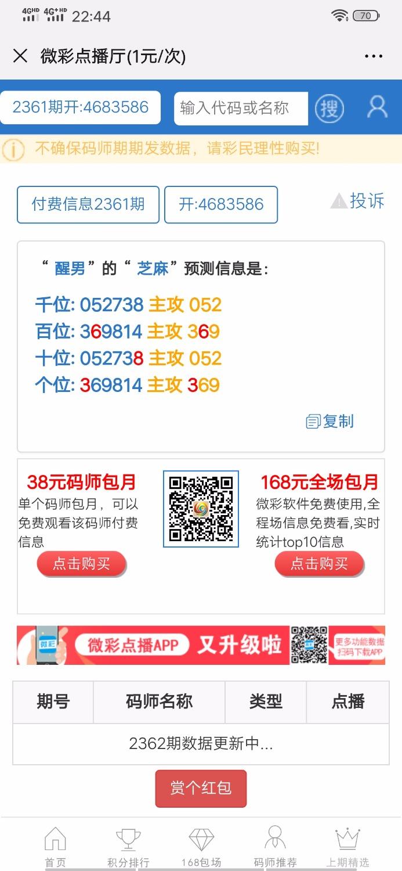 Screenshot_20191008_224453.jpg