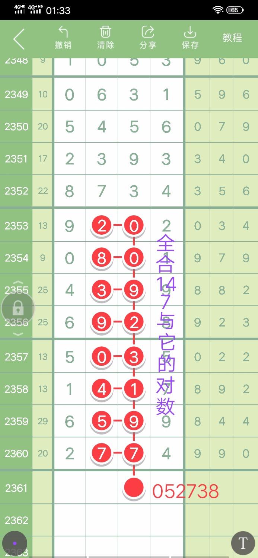 Screenshot_20191007_013303.jpg