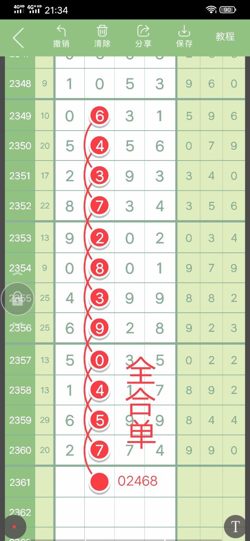 Screenshot_20191007_213422.jpg
